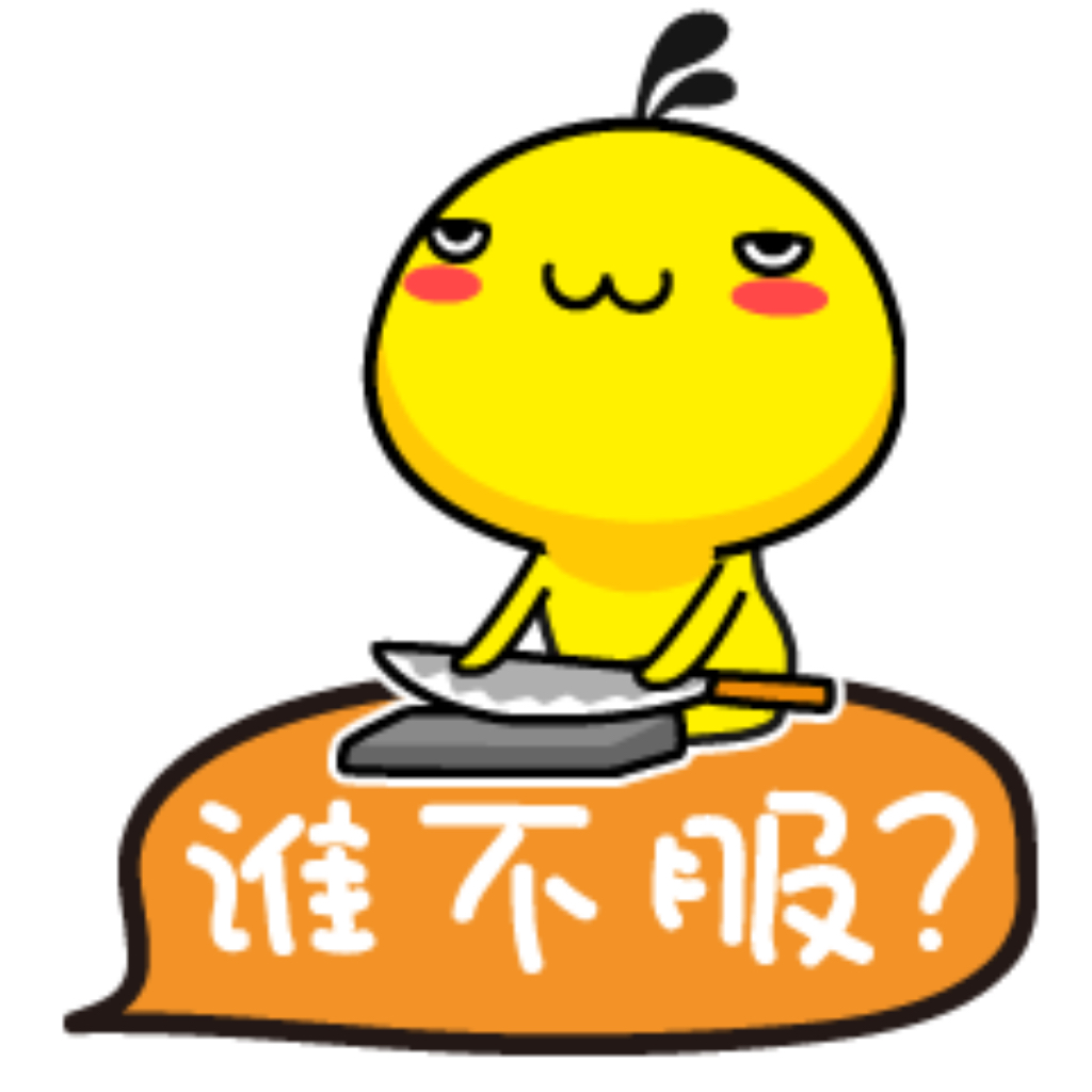 Yellow Little Chicken messages sticker-6