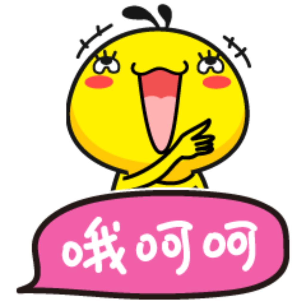 Yellow Little Chicken messages sticker-8
