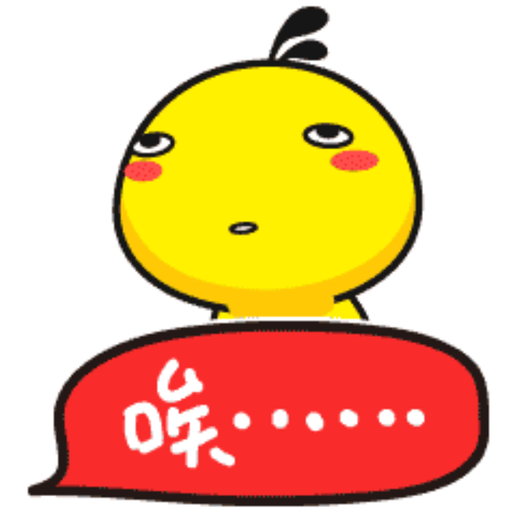 Yellow Little Chicken messages sticker-5