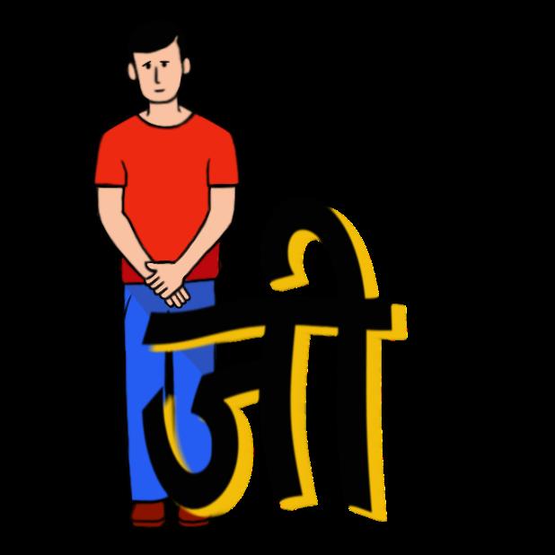 Rozaana हिन्दी messages sticker-4