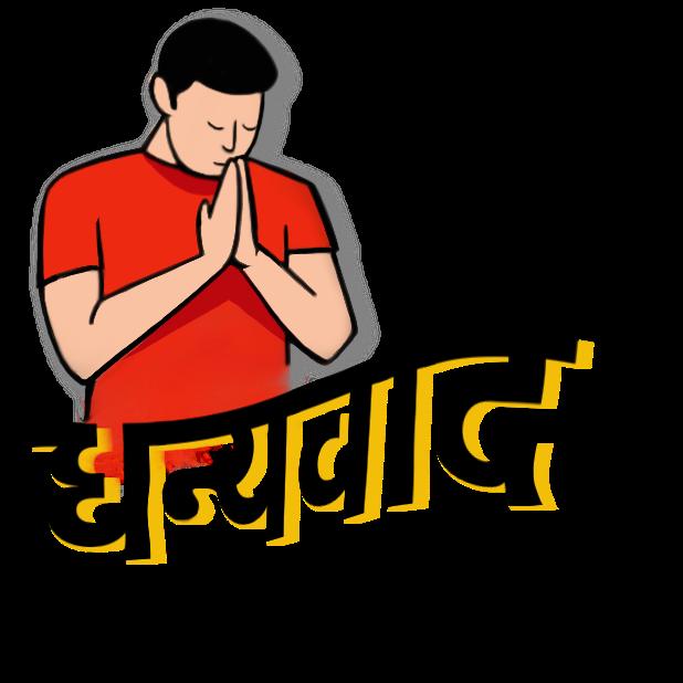 Rozaana हिन्दी messages sticker-2