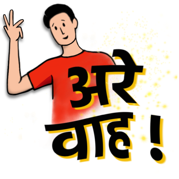 Rozaana हिन्दी messages sticker-0