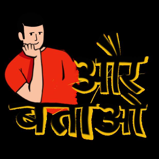 Rozaana हिन्दी messages sticker-1