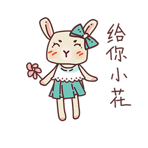 Fairy Little Bunny messages sticker-0