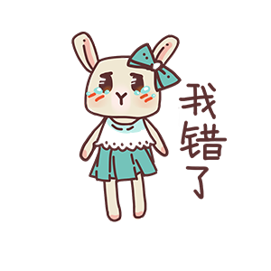 Fairy Little Bunny messages sticker-5