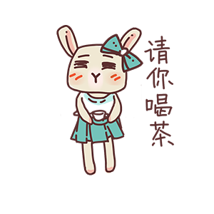 Fairy Little Bunny messages sticker-7