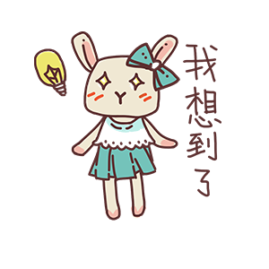 Fairy Little Bunny messages sticker-11