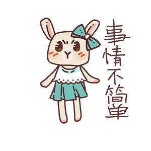 Fairy Little Bunny messages sticker-8
