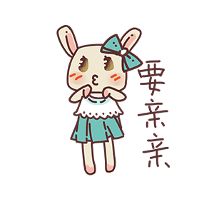 Fairy Little Bunny messages sticker-4
