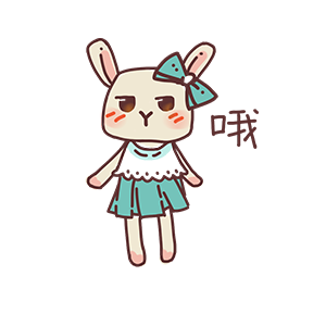 Fairy Little Bunny messages sticker-2