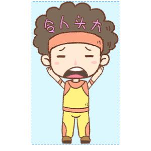 蓬蓬头健美教练 messages sticker-5