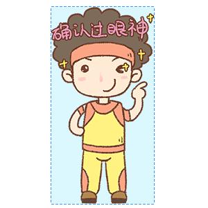 蓬蓬头健美教练 messages sticker-8