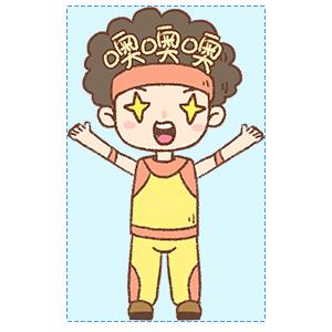 蓬蓬头健美教练 messages sticker-11