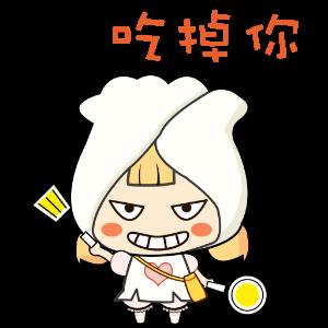 幽默饺子 messages sticker-5