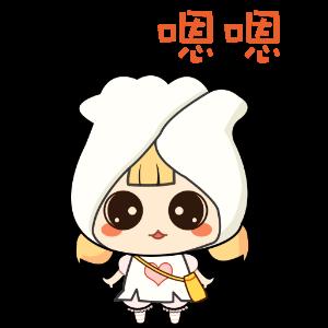 幽默饺子 messages sticker-2