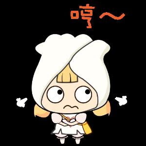 幽默饺子 messages sticker-6