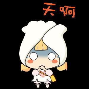幽默饺子 messages sticker-10