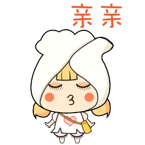 幽默饺子 messages sticker-4