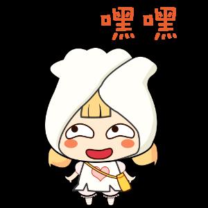 幽默饺子 messages sticker-11