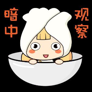 幽默饺子 messages sticker-9