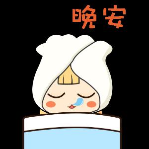 幽默饺子 messages sticker-7