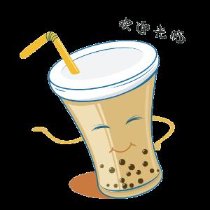 初见珍珠奶茶 messages sticker-6