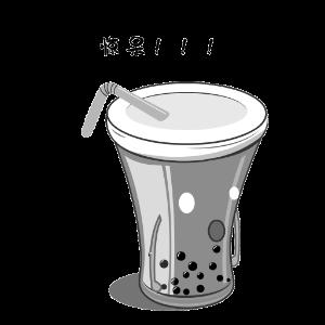 初见珍珠奶茶 messages sticker-7