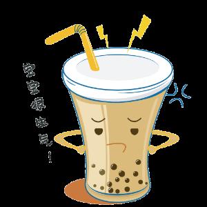 初见珍珠奶茶 messages sticker-0