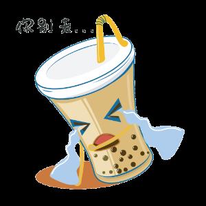 初见珍珠奶茶 messages sticker-9