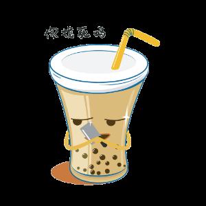 初见珍珠奶茶 messages sticker-10