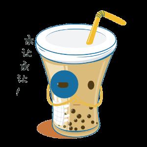 初见珍珠奶茶 messages sticker-1