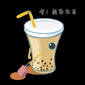 初见珍珠奶茶 messages sticker-5