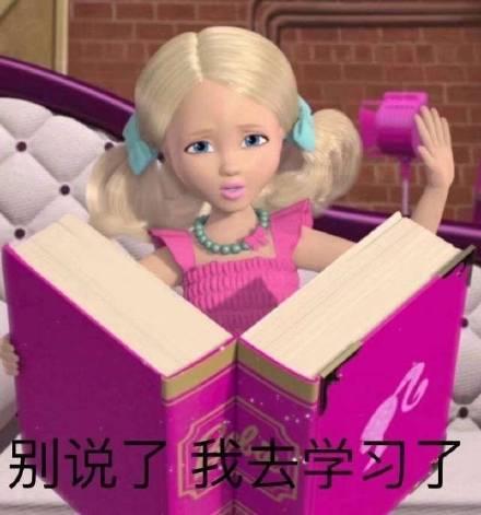 聊天封神神器 messages sticker-5