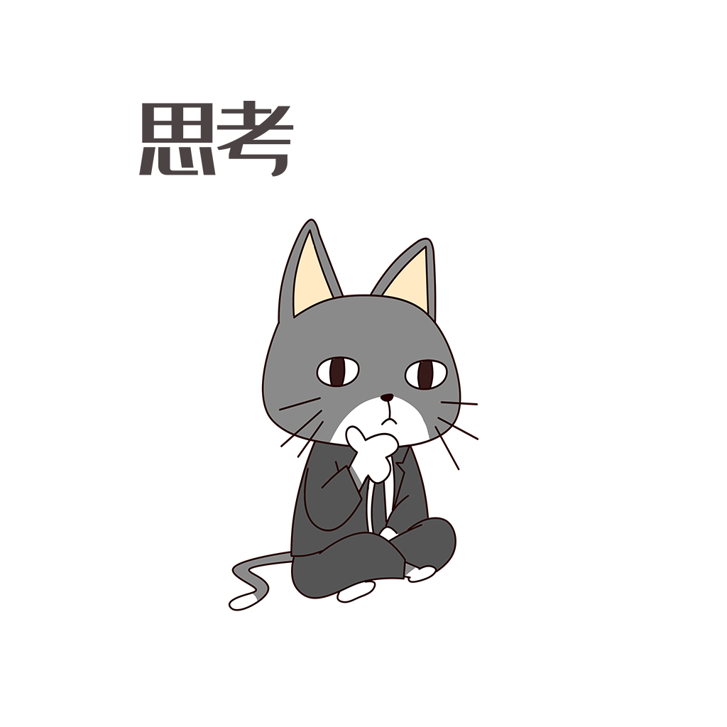 Black Cat-Sheriff Mars messages sticker-10