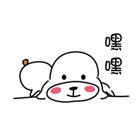 暖心宠儿泰迪 messages sticker-8