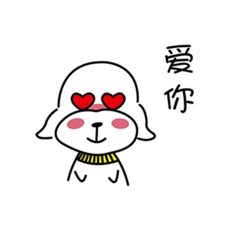 暖心宠儿泰迪 messages sticker-6