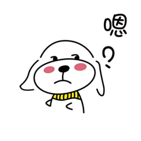 暖心宠儿泰迪 messages sticker-3