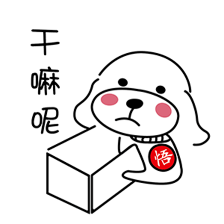 暖心宠儿泰迪 messages sticker-1