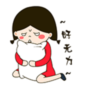 小红来了么 messages sticker-3