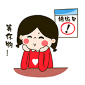小红来了么 messages sticker-6