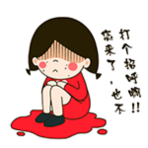 小红来了么 messages sticker-4