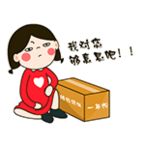 小红来了么 messages sticker-5