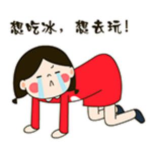 小红来了么 messages sticker-11