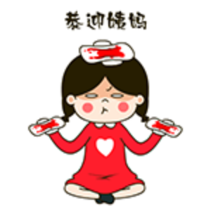 小红来了么 messages sticker-0