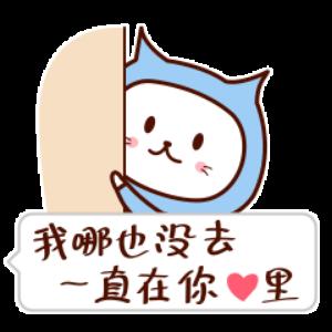 二喵的温馨故事 messages sticker-4