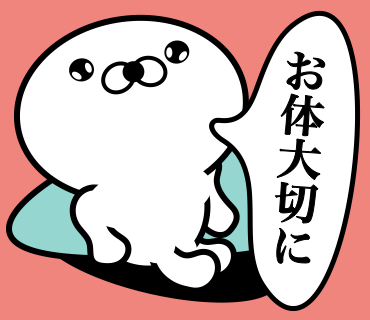 Too honest seal Prevention messages sticker-3