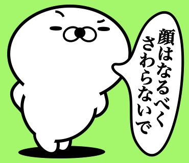 Too honest seal Prevention messages sticker-4