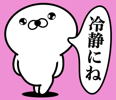 Too honest seal Prevention messages sticker-6