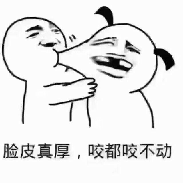 聊天斗图神器 messages sticker-4