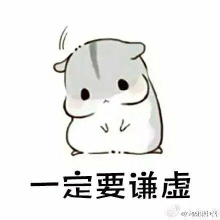 聊天斗图神器 messages sticker-11